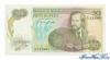 50 Рупий выпуска 1976 года, Сейшелы. Подробнее...