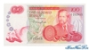 100 Рупий выпуска 1976 года, Сейшелы. Подробнее...