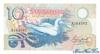 10 Рупий выпуска 1979 года, Сейшелы. Подробнее...
