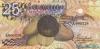 25 Рупий выпуска 1979 года, Сейшелы. Подробнее...