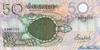 50 Рупий выпуска 1979 года, Сейшелы. Подробнее...