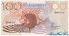 100 Рупий выпуска 1980 года, Сейшелы. Подробнее...