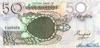 50 Рупий выпуска 1983 года, Сейшелы. Подробнее...