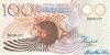 100 Рупий выпуска 1983 года, Сейшелы. Подробнее...