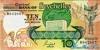 10 Рупий выпуска 1989 года, Сейшелы. Подробнее...