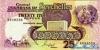 25 Рупий выпуска 1989 года, Сейшелы. Подробнее...