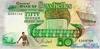 50 Рупий выпуска 1989 года, Сейшелы. Подробнее...