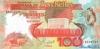 100 Рупий выпуска 1989 года, Сейшелы. Подробнее...