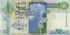 10 Рупий выпуска 1998 года, Сейшелы. Подробнее...
