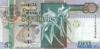 50 Рупий выпуска 1998 года, Сейшелы. Подробнее...