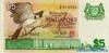 5 Долларов выпуска 1976 года, Сингапур. Подробнее...