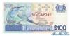 100 Долларов выпуска 1977 года, Сингапур. Подробнее...