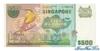 500 Долларов выпуска 1977 года, Сингапур. Подробнее...