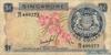 1 Доллар выпуска 1967 года, Сингапур. Подробнее...