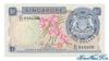 1 Доллар выпуска 1972 года, Сингапур. Подробнее...