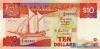 10 Долларов выпуска 1988 года, Сингапур. Подробнее...
