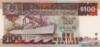 100 Долларов выпуска 1985 года, Сингапур. Подробнее...