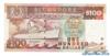 100 Долларов выпуска 1995 года, Сингапур. Подробнее...
