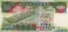500 Долларов выпуска 1988 года, Сингапур. Подробнее...