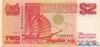 2 Доллара выпуска 1990 года, Сингапур. Подробнее...