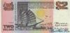 2 Доллара выпуска 1992 года, Сингапур. Подробнее...