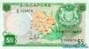 5 Долларов выпуска 1967 года, Сингапур. Подробнее...