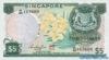 5 Долларов выпуска 1973 года, Сингапур. Подробнее...