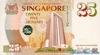 25 Долларов выпуска 1996 года, Сингапур. Подробнее...