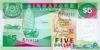 5 Долларов выпуска 1997 года, Сингапур. Подробнее...