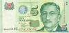 5 Долларов выпуска 1999 года, Сингапур. Подробнее...