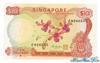 10 Долларов выпуска 1973 года, Сингапур. Подробнее...