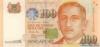 100 Долларов выпуска 1999 года, Сингапур. Подробнее...