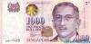 1000 Долларов выпуска 1999 года, Сингапур. Подробнее...