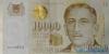 10000 Долларов выпуска 1999 года, Сингапур. Подробнее...