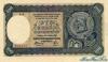 100 Крон выпуска 1940 года, Словакия. Подробнее...