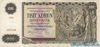 1000 Крон выпуска 1941 года, Словакия. Подробнее...