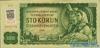 100 Крон выпуска 1961 года, Словакия. Подробнее...