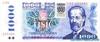 1000 Крон выпуска 1993 года, Словакия. Подробнее...