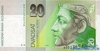 20 Крон выпуска 1993 года, Словакия. Подробнее...