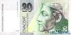 20 Крон выпуска 1995 года, Словакия. Подробнее...