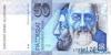 50 Крон выпуска 1995 года, Словакия. Подробнее...