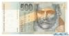 500 Крон выпуска 1993 года, Словакия. Подробнее...