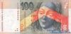 100 Крон выпуска 1997 года, Словакия. Подробнее...
