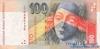 100 Крон выпуска 1999 года, Словакия. Подробнее...