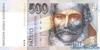 500 Крон выпуска 1996 года, Словакия. Подробнее...