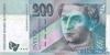 200 Крон выпуска 1999 года, Словакия. Подробнее...