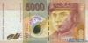 5000 Крон выпуска 2000 года, Словакия. Подробнее...