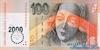 100 Крон выпуска 1993 года, Словакия. Подробнее...