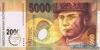 5000 Крон выпуска 1993 года, Словакия. Подробнее...