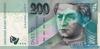 200 Крон выпуска 2002 года, Словакия. Подробнее...